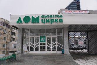 Отель Дом Артистов Цирка г. Екатеринбург