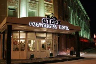 Отель Стерх