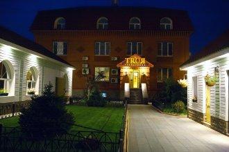 Гостевой дом  Резиденция Троя