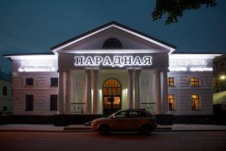 Гостиница Парадная