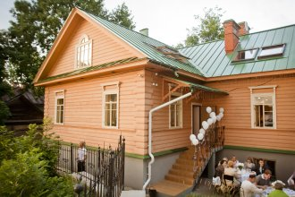 Гостевой Дом У Покровки