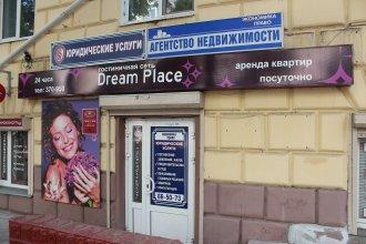 Апартаменты Dream Place