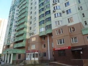 ComfortExpo Apartments