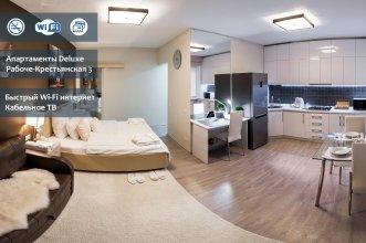 Апартаменты Deluxe Рабоче-Крестьянская 3