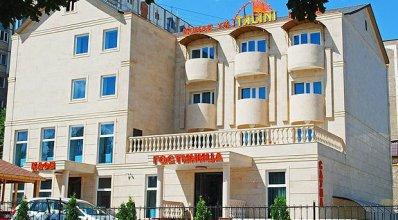 Отель Talani