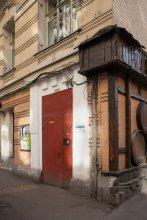Апартаменты Tverskaya Street Briz
