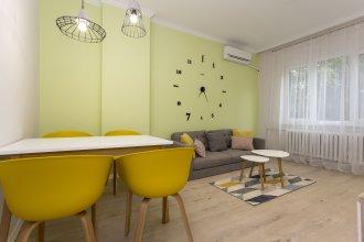 The Cozy Apartment Sofia