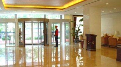 Guodian Reception Center