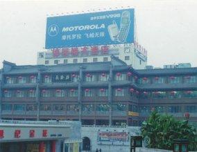 Jinjiang Inn Xi'an Bell Tower