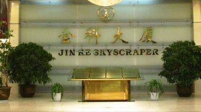 Shenyang Jinke Hotel