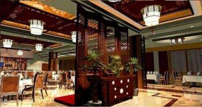 Famous International Hotel
