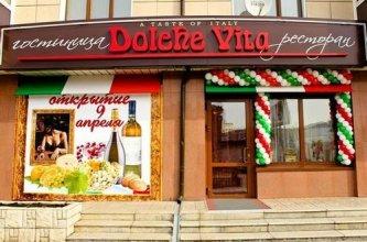 Мини-Отель Dolce Vita
