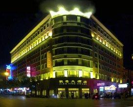 Piaoying Bund Hotel