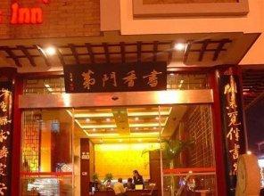 Scholars Inn Guanqian
