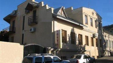 Отель Victoria Royal