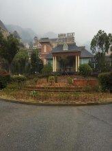 Lushan Guling Holiday Inn