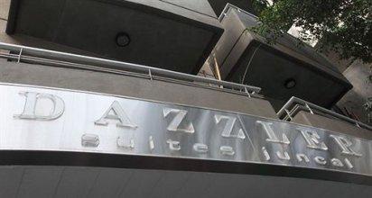 Dazzler Suites Juncal Hotel