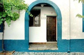 Alquería De Morayma