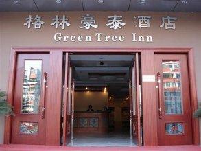 Greentree Inn Beijing Tiantan Zhaogongkou Bridge