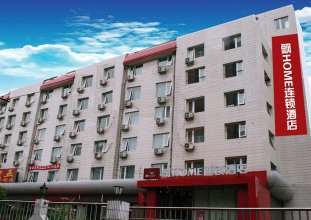 Piao Home Inn Xikezhan