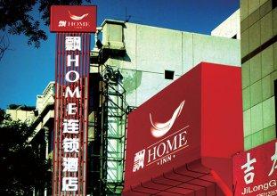 Piao Home Inn Wangfujing