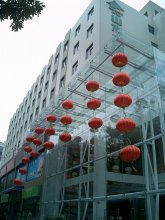 Shanshui Trends Shang Meiling Hotel