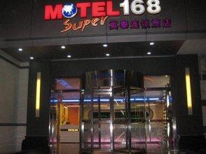 Motel168 Shen Zhen Luo Fang Inn