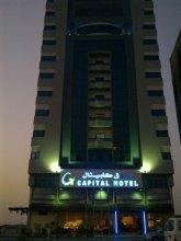 OYO 427 Grand Pj Hotel