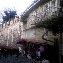 Ayasofya Coskun House