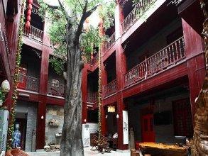 Starway Pichaiyuan Courtyard
