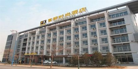 Fx At Daxing Biomedical Park