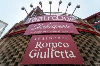 Residenza Romeo E Giulietta