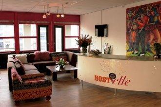 Hostelle - Caters to Women (хостел для женщин)