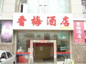 Xiangmei Jingxin Branch