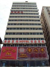 Xiangmei Qianhai Branch