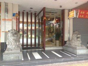 Lingnan Garden Inn Huadu Hotel Guangzhou