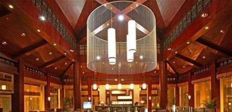 Jiuzhai Resort Hotel - Jiuzhaigou