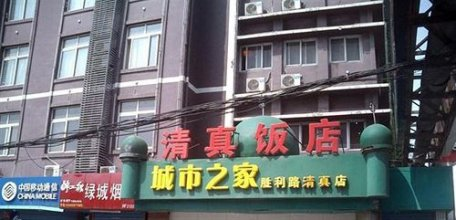 Citihome Shengli Road - Hefei