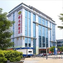 Vienna Hotel (Shenzhen Shuanglong Subway Station)