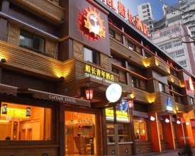 Captain Hostel-Fu Zhou Rd Branch Shanghai