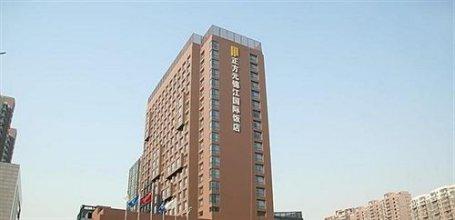 Zhengzhou Zhengfangyuan Jinjiang Inn