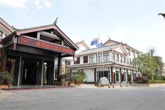 Lijiang Best Li Hotel