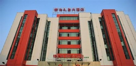 Yinhai Star Business Hotel Ganzhou