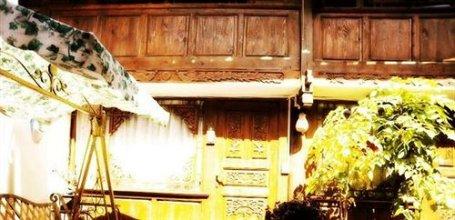Happiness Inn - Lijiang