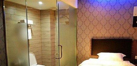 Shenyang Huijia Fashion Hotel Consulate Area