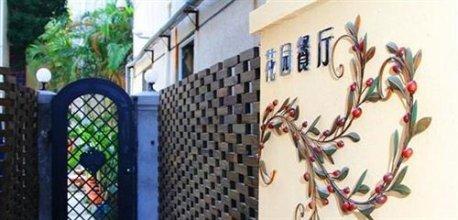Xiamen Gulangyu Islet RosEju Inn