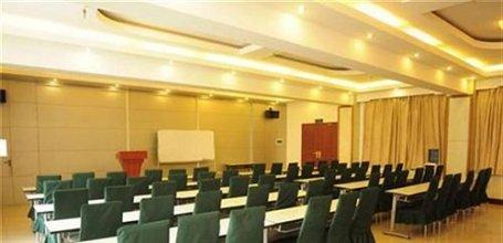 Zhengzhou Hua Chen Business Hotel