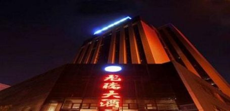 Kunming Longteng Hotel