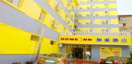 Home Inn Shenyang Sanhao Street Liaozhan