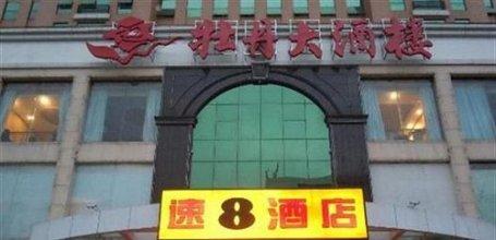 Super 8 Wuyi South Road - Fuzhou